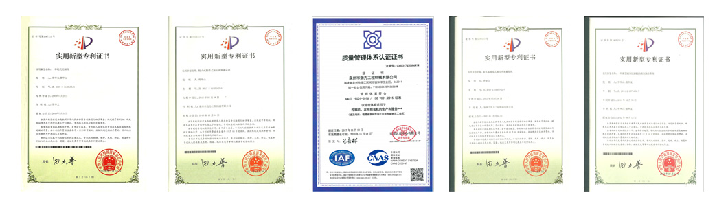 Certificates of Jing Gong mechinery munufacturer